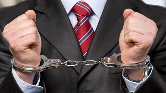 remove online court records for person in handcuffs